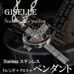 GISELLE 「ジゼル」聖書の一説をデザイン リング&クロスステンレスペンダント/ネックレス/316L/black/BSS-5|tomine