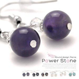 大粒8mm珠 物の天然石を使用したピアス 然石8mmフックピアスローズクォーツ|tomine