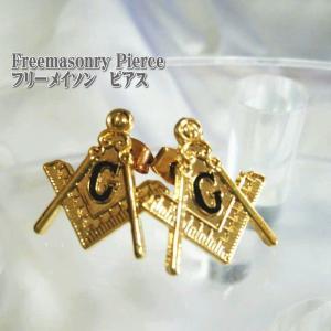 フリーメイソン ロゴ スタッドピアス 両耳用 秘密結社 カレッジリング Freemasonry ピアス (ゴールド)|tomine