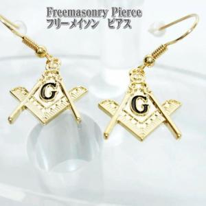 フリーメイソン ロゴ フックピアス 両耳用   秘密結社 カレッジリング Freemasonry ピアス (ゴールド)|tomine