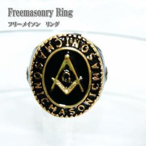 フリーメイソン ロゴ リング 13号  秘密結社 カレッジリング Freemasonry 指輪 (ゴールド)|tomine