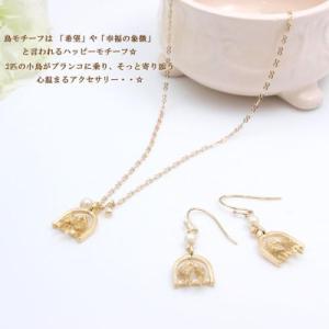 (メール便可)Vajra(日本製) 「幸福の象徴」 鳥チャームのネックレスとピアスのセット(Jv-5005)|tomine