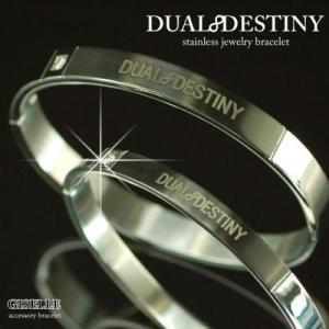 「DUAL∞DESTINY]Silver×PointBlackブレスレット/ステンレス/316L/CZ/KJ-DDB02(メール便可)|tomine