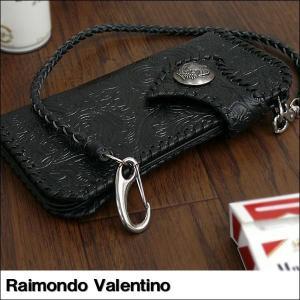 (メール便可)Raimondo Valentino ゴツワル レリーフ長財布 ウォレットコード付☆KT-502|tomine