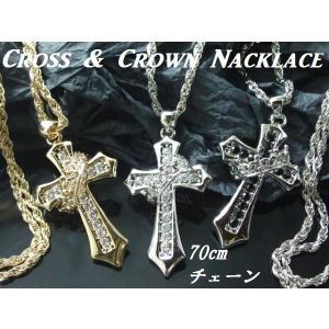 70cmチェーン・クロス(十字架)クラウン(王冠)ネックレス・18個のクリスタル・メンズ・Mens|tomine