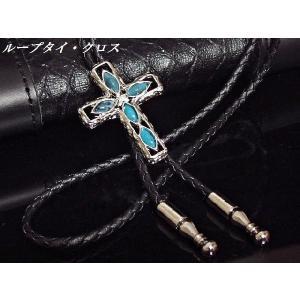 (メール便可) ループタイ クロス・ターコイズカラー・ネイティブ・十字架・Cross|tomine