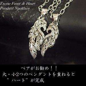 エキゾチック フェザー&ハート ネックレス・Heart・Fazer・ペアにお勧め・M-3243|tomine