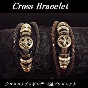 クロスコンチョ革レザー3連ブレスレット・メタルパーツ・十字架・ロック・Rock・Punk|tomine