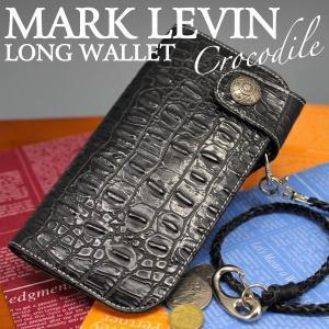 (メール便可)MARK LEVIN 柔らかな質感、シンプル設計/クロコ調長財布/高級PVC使用/ウォレットコード付/ML-1254/BK|tomine