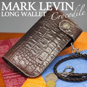 (メール便可)MARK LEVIN 柔らかな質感、シンプル設計/クロコ調長財布/高級PVC使用/ウォレットコード付/ML-1254/BR|tomine