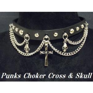 (クロスが印象的なレザーパンクチョーカー )本革PUNKSクロス&スカル/十字架/ドクロ/髑髏/頭蓋骨N-2835-2|tomine