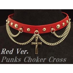(クロスが印象的なレザーパンクチョーカー )本革PUNKSチョーカー・クロス/十字架/赤/N-2835-Red(メール便可)|tomine