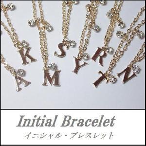 Initial Bracelet・イニシャルブレスレット・ラインストーン付キュート・ゴールド/シルバー|tomine