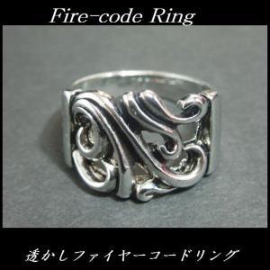 Fire Code Ring 透かしファイヤーコードリング シルバー|tomine