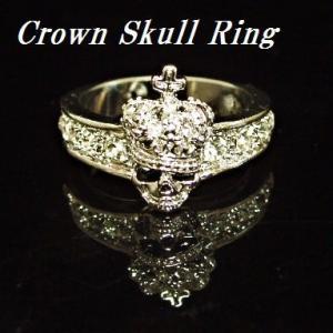 ストーン入り王冠スカルリング・ユニセックス・クラウン・髑髏・Crown・ドクロ・R-3117 tomine