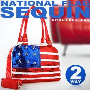 アメリカ国旗柄スパンコール2wayエナメルボストンバッグ・ショルダーバッグ・Bag・プチプラ・RY-100|tomine