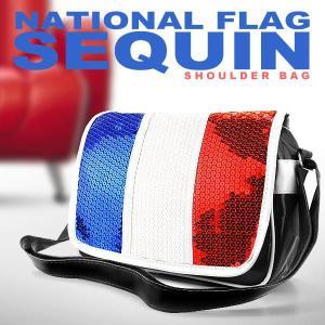 フランス・トリコロール国旗柄スパンコールエナメルショルダーバッグ・今、最も旬なデザイン・プチプラ・Bag・RY-101|tomine