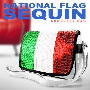 イタリア国旗柄スパンコールエナメルショルダーバッグ・今、最も旬なデザイン・プチプラ・Bag・RY-101|tomine