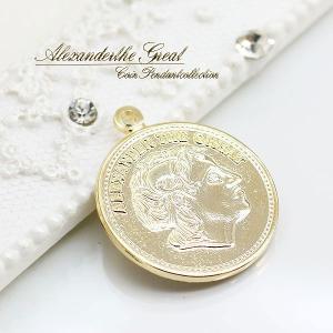 (メール便可) Alexander・アレキサンダー大王・ゴールドコイン/両面/ペンダントトップ/18金鍍金/Sv-2535|tomine
