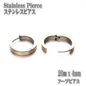 ステンレス フープピアス ゴールドライン 20mm (両耳用) ステンレスピアス 金属アレルギー対応 シルバー ゴールド|tomine