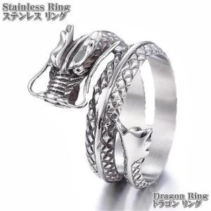 ステンレスジュエリー Dragon Ring ステンレスリング ステンレス ドラゴンリング シルバー ドラゴン 竜 龍 リング 指輪 tomine