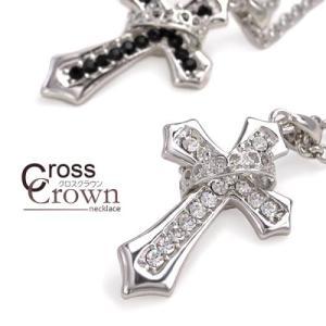 愛され続けるロングセラーアイテム クロスクラウンネックレス 王冠 十字架 YWVY0241|tomine