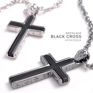 ブラッククロスネックレス!有名人着用モデル・ブラック基調シンプル・十字架・Cross・YWVY0248|tomine