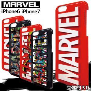 スマホケース 手帳型 全機種対応 アイフォン7 アイホン7 MARVEL 3D マーベル スパイダー...