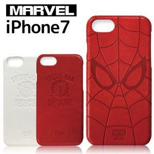 メール便送料無料 iPhone7 アイフォン7 スパイダーマン ハード ケース MARVEL マーベル カバー iphone ケース アメコミ グッズ キャラクター グッズ|tominoshiro