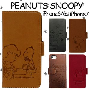 iPhone7 iPhone6S アイフォン6 アイホン6 スヌーピー 手帳型 スマホ ケース PEANUTS SNOOPY グッズ キャラクター ネコポス|tominoshiro