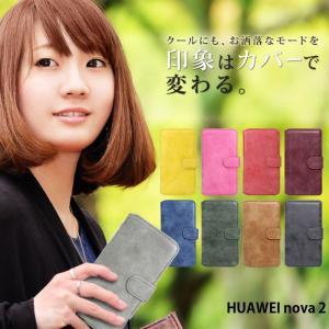 HUAWEI nova 2 ケース 手帳型 スマホケース ファーウェイ UQモバイル UQ mobi...