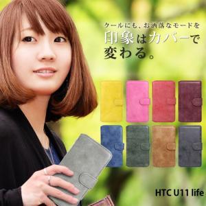 HTC U11 life ケース 手帳型 スマホケース 楽天モバイル u11life デザイン シン...
