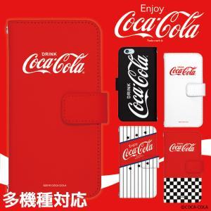 iPhone8 ケース iPhone7 手帳型 コカ・コーラ承認 グッズ iPhoneSE iPhone6S Xperia AQUOS Galaxy ARROWS 他 スマホ Coca-Cola デザイン|tominoshiro