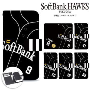 ホークス グッズ スマホケース 手帳型 全機種対応 多機種対応 携帯 カバー iPhone ケース ...