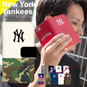 iPhone 7 手帳型 ケース MLB公認 NY ヤンキース Xperia iPhone SE iPhone 6S AQUOS Galaxy ARROWS 他 スマホ ニューヨークヤンキース01b デザイン