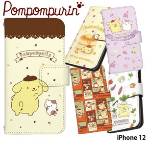 iPhone 12 ケース 手帳型 アイフォン12 iPhone12 カバー デザイン ポムポムプリ...