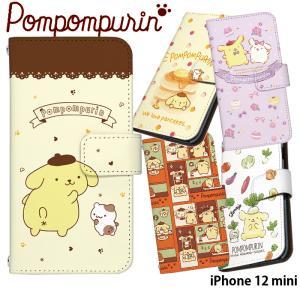 iPhone 12 mini ケース 手帳型 アイフォン12 ミニ iPhone12mini カバー...