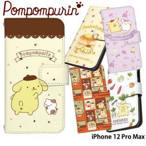 iPhone 12 Pro Max ケース 手帳型 アイフォン12 プロマックス iPhone12P...