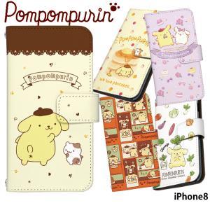 iPhone8 ケース 手帳型 アイフォン カバー デザイン ポムポムプリン サンリオ