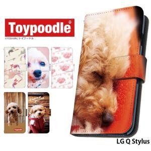 【検索キーワード】 LG Q Stylus ケース 手帳型 スマホケース yモバイル SIMフリー ...