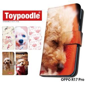 【検索キーワード】 OPPO R17 Pro ケース 手帳型 スマホケース 楽天モバイル オッポ r...