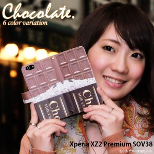 Xperia XZ2 Premium SOV38 ケース 手帳型 スマホケース エクスペリア au ...