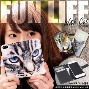 猫 iPhone11 ケース iPhone8 iPhone XR Xperia8 oppo reno...
