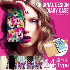 iPhone7 ケース 手帳型 iPhone7 Plus iPhoneSE iPhone6S iPhone6S Plus iPhone 6 iPhone 6 Plus 花柄 パンジー デザイン|tominoshiro