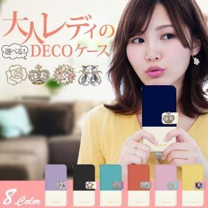 iPhone8 スマホケース 手帳型 全機種対応 DIGNO F 503KC AQUOS ZETA SH-04H SHV34 AQUOS Xx3 506SH 509SH 等 デザイン デコ バイカラー ネコポス|tominoshiro