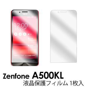 ASUS ZenFone 5 液晶保護フィルム 液晶保護 フィルム 1枚 ゼンフォン SIMフリー フィルム スマホ スマートフォン スクリーンガード film-a500kl-1 tominoshiro