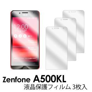 ASUS ZenFone 5 液晶保護フィルム 液晶保護 フィルム 3枚 ゼンフォン SIMフリー フィルム スマホ スマートフォン スクリーンガード film-a500kl-3 tominoshiro