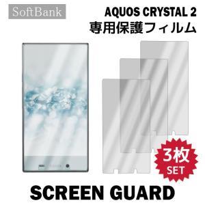液晶保護フィルム 3枚 AQUOS CRYSTAL 2 40...