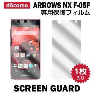 液晶保護フィルム 液晶保護 フィルム 1枚 ARROWS NX F-05F アローズnx フィルム スマホ スマートフォン スクリーンガード docomo|tominoshiro