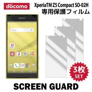 『液晶保護フィルム 3枚 / Xperia Z5 Compact SO-02H 対応』端末の液晶画面...